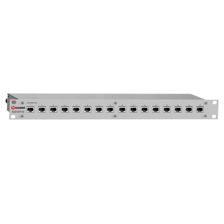 Блок защиты портов в сети ETHERNET c питанием РоЕ <br>БЗЛ-ЕП16 2