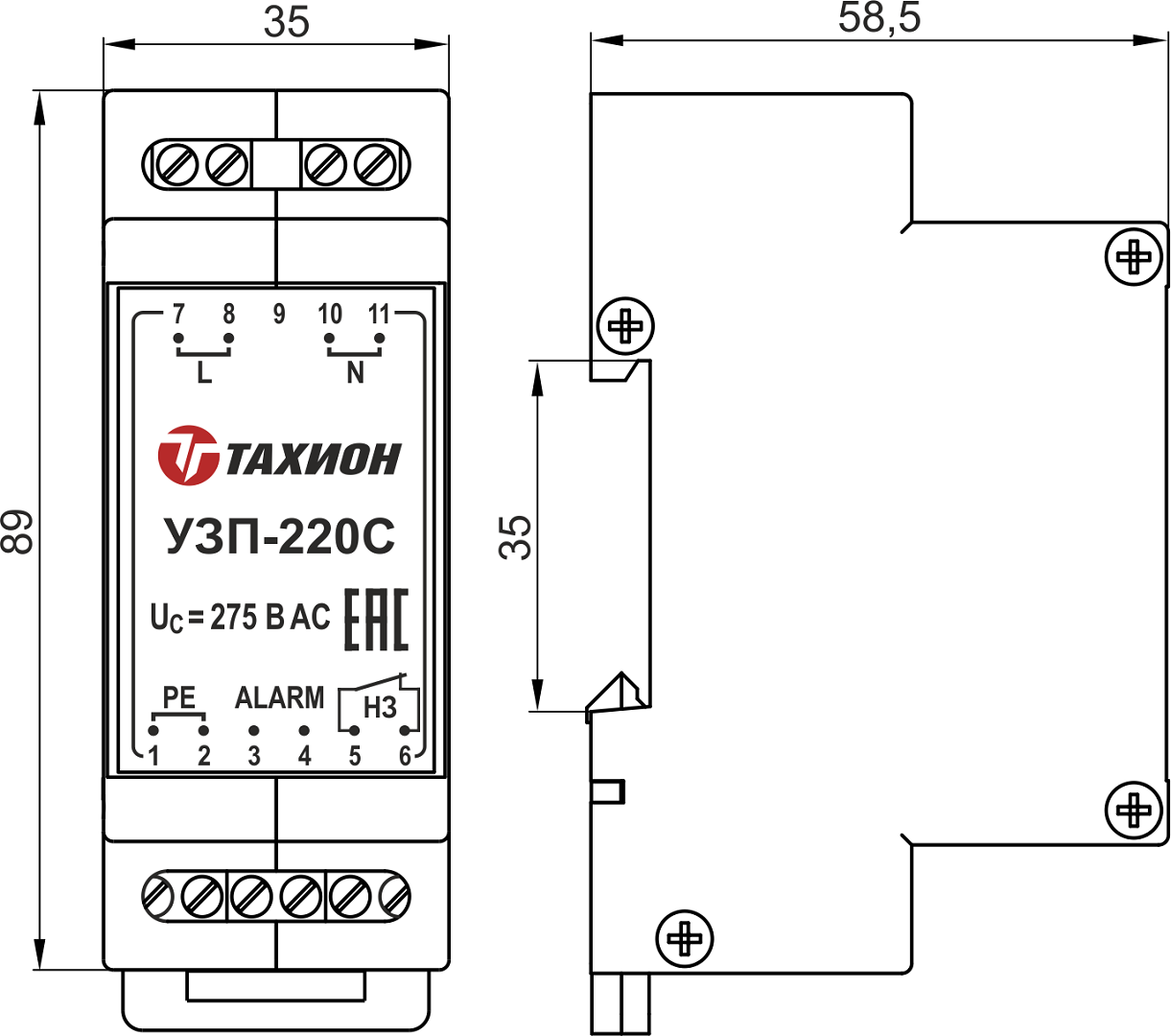 Габаритные размеры УЗП-220С