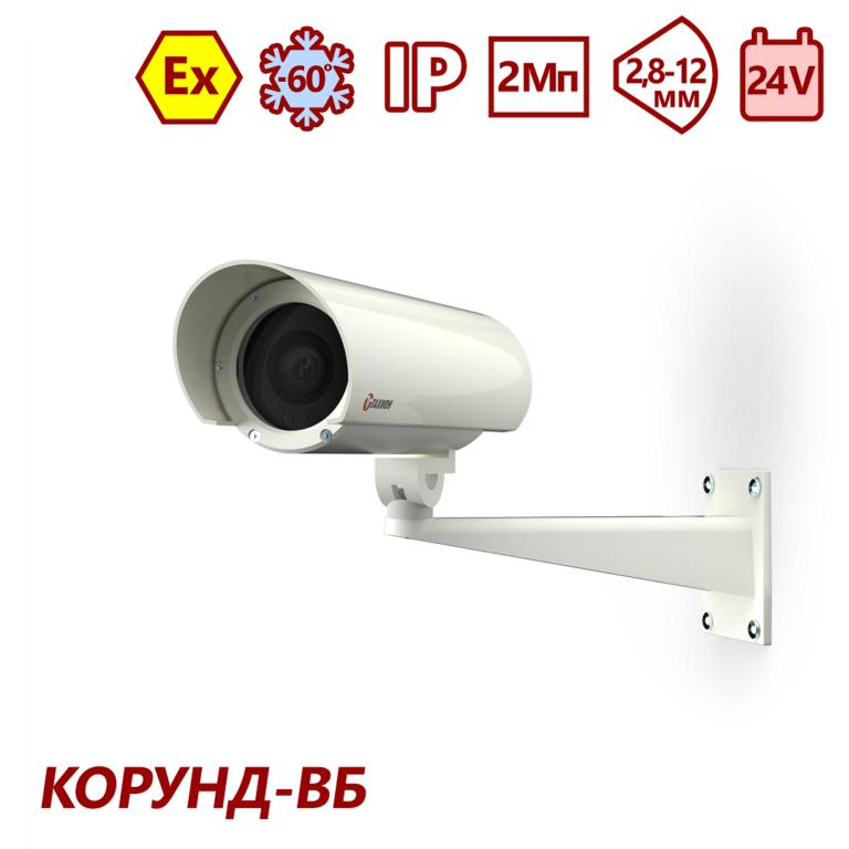 Видеокамера взрывозащищённая сетевая серии «Корунд-ВБ» <br>ТВК-61IP-4МВБ-V2812-24VDC
