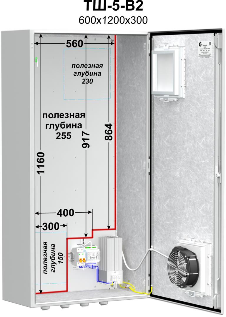 Термошкаф (600х1200х300мм, -50°С) <br>ТШ-5-В2 2