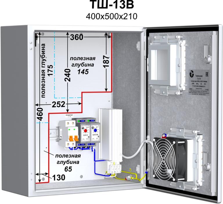 Термошкаф (400х500х210мм, -40°С) <br>ТШ-13В 2