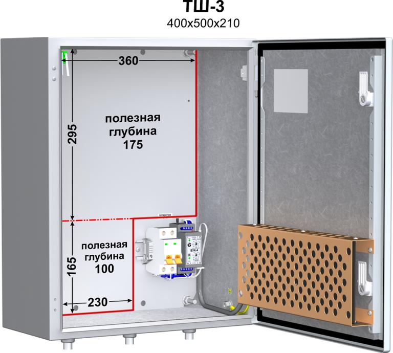 Термошкаф (400х500х210мм, -60°С) <br>ТШ-3 2