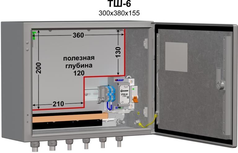 Термошкаф (380х300х155мм, -60°С) <br>ТШ-6 2