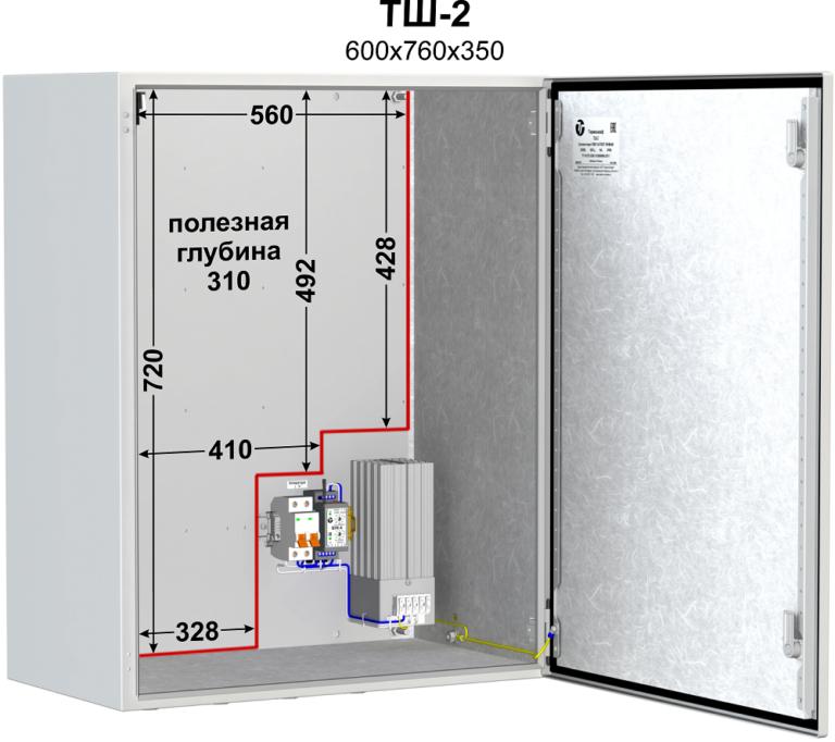 Термошкаф (600х760х350мм, -60°С) <br>ТШ-2 2