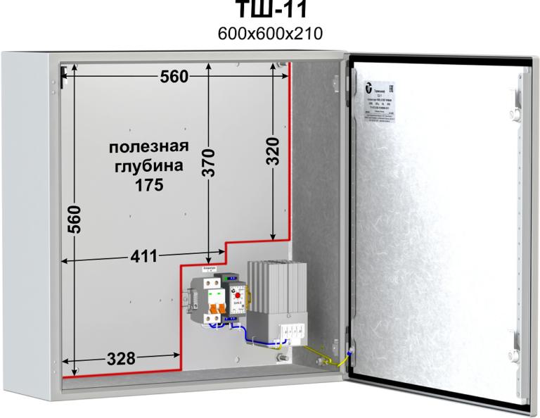 Термошкаф (600х600х210мм  -40°С) <br>ТШ-11 2