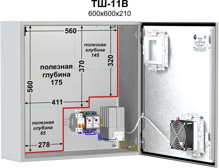 Термошкаф (600х600х210мм, -40°С) <br>ТШ-11В 2