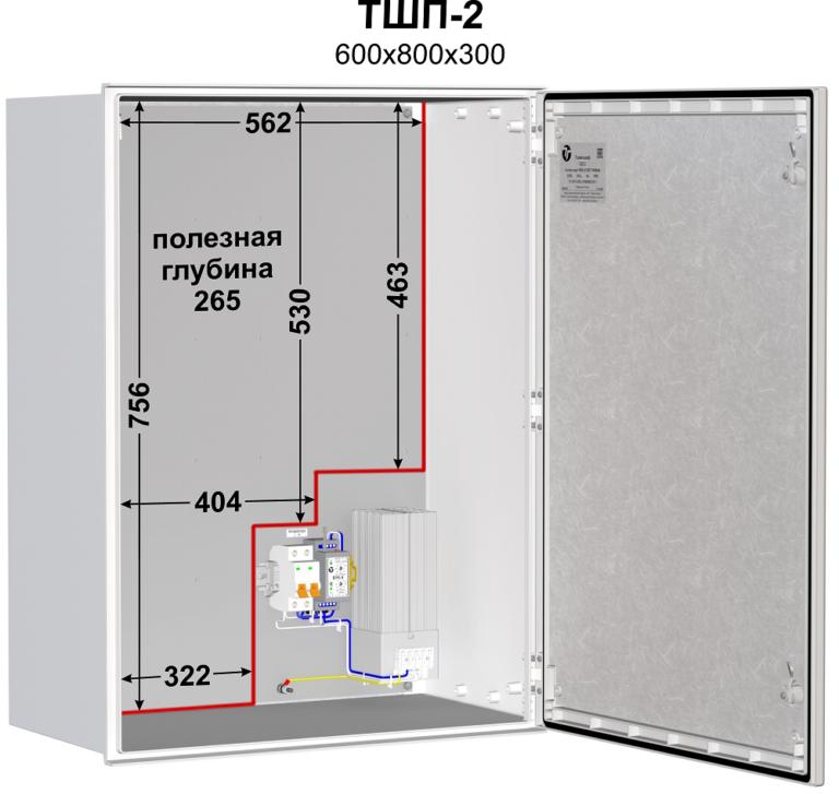 Термошкаф (600х800х300мм, -40°С) <br>ТШП-2 2