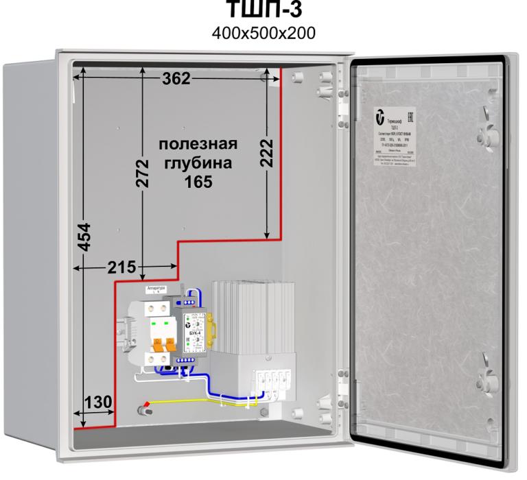 Термошкаф (400х500х200мм, -40°С) <br>ТШП-3 2