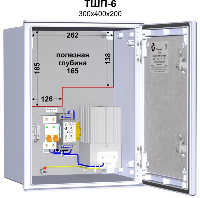 Термошкаф (300х400х200мм, -40°С) <br>ТШП-6 2
