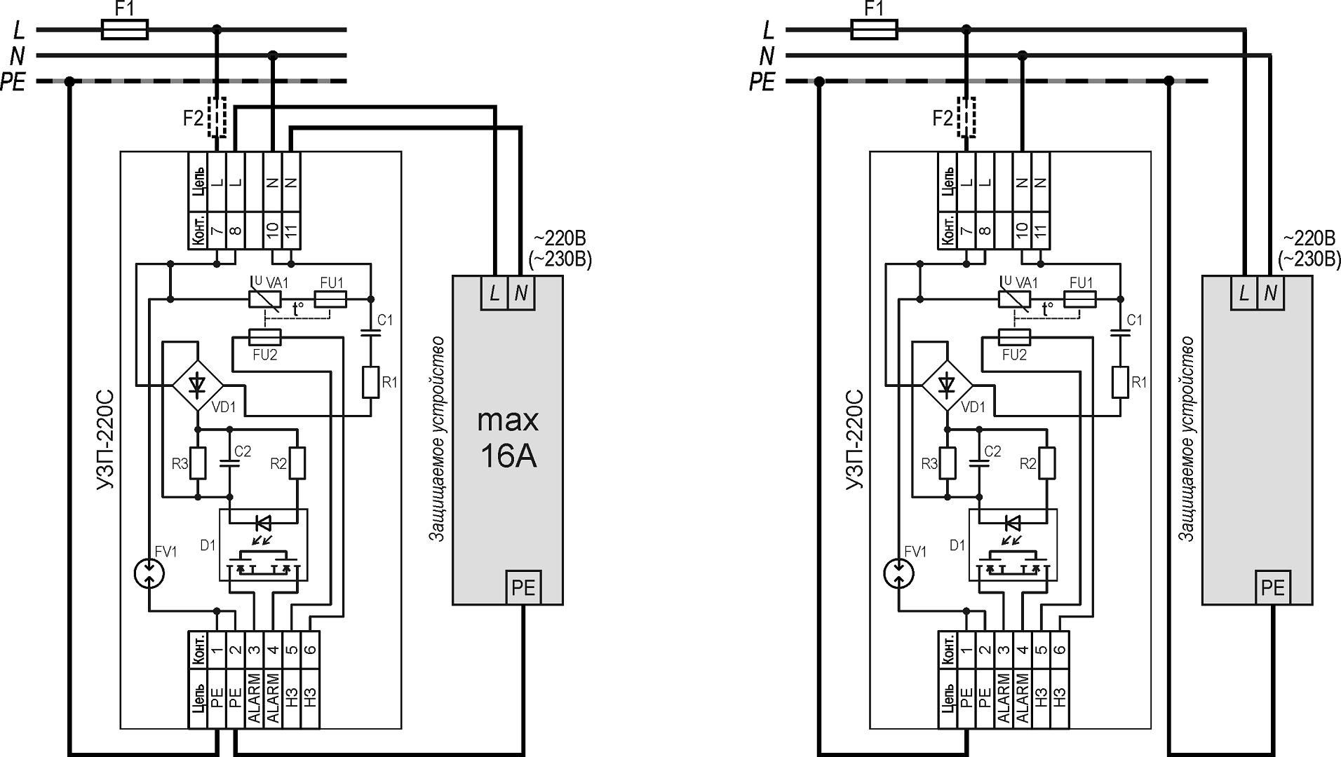 Схемы подключения УЗП-220С