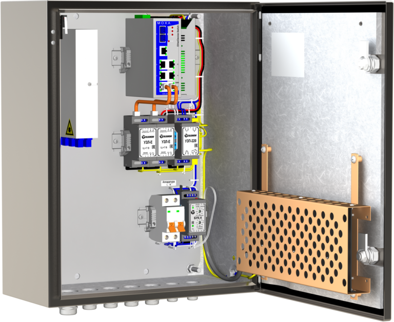 Термошкаф из нержавеющей стали (400х500х210мм, -60°С) <br>ТШН-3-03