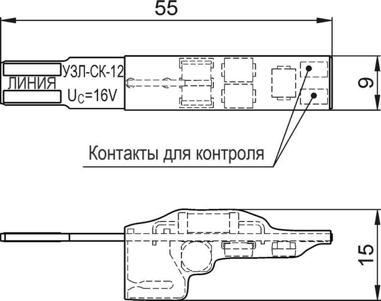 Устройство защиты оборудования в линиях систем сигнализации кроссовое <br>УЗЛ-СК-12 2