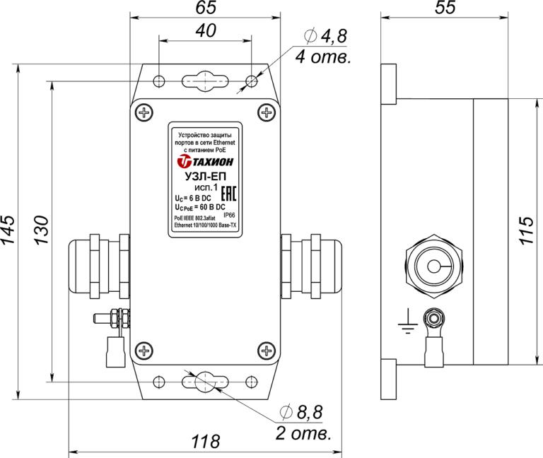 Устройство защиты портов в сети Ethernet c питанием РоЕ <br>УЗЛ-ЕП исп.1: 2