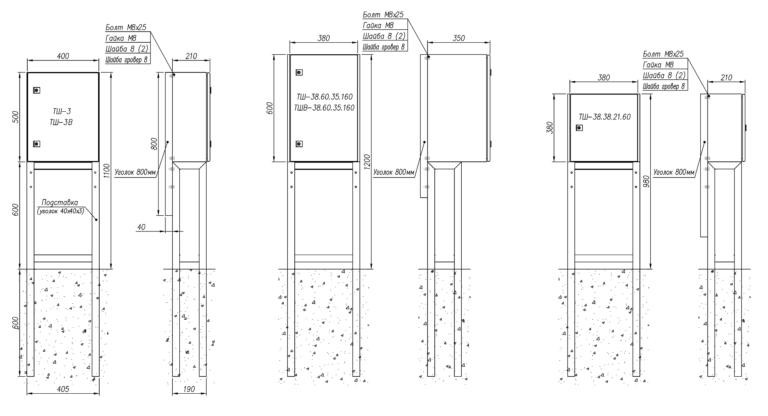 Габаритные и установочные размеры основания напольного ОНШ-3