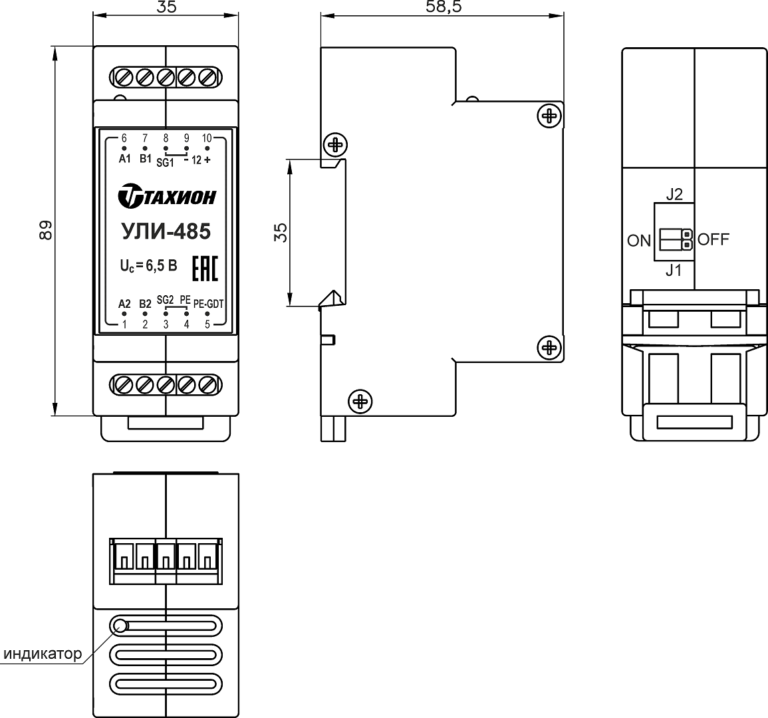 Габаритные и установочные размеры УЛИ-485