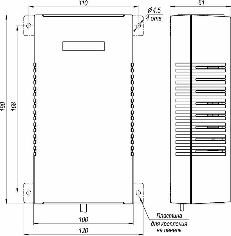 Инжектор PoE-12-I габаритные и установочные размеры