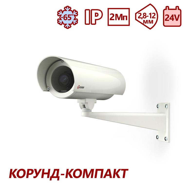 """Видеокамера сетевая серии """"Корунд-Компакт""""  с моторизированным объективом <br>ТВК-61IP-5Г-M2812-24VDC"""