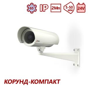 "Видеокамера сетевая серии ""Корунд-Компакт"" <br>ТВК-61IP-5Г-V550-24VDC"