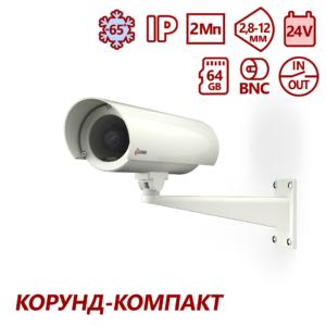 """Видеокамера сетевая серии """"Корунд-Компакт""""  с моторизированным объективом  <br>ТВК-62IP-5Г-M2812-24VDC"""