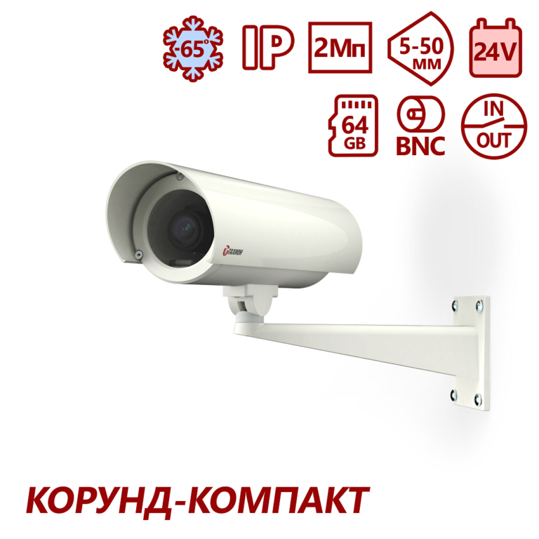 "Видеокамера сетевая серии ""Корунд-Компакт"" <br>ТВК-62IP-5Г-V550-24VDC"