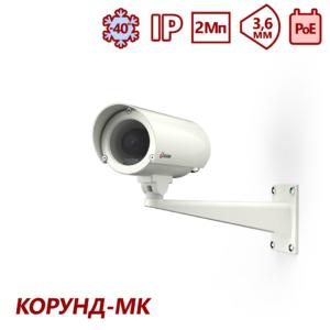 "Видеокамера сетевая серии ""Корунд-МК"" <br>ТВК-60IP-5-F36-PoE"