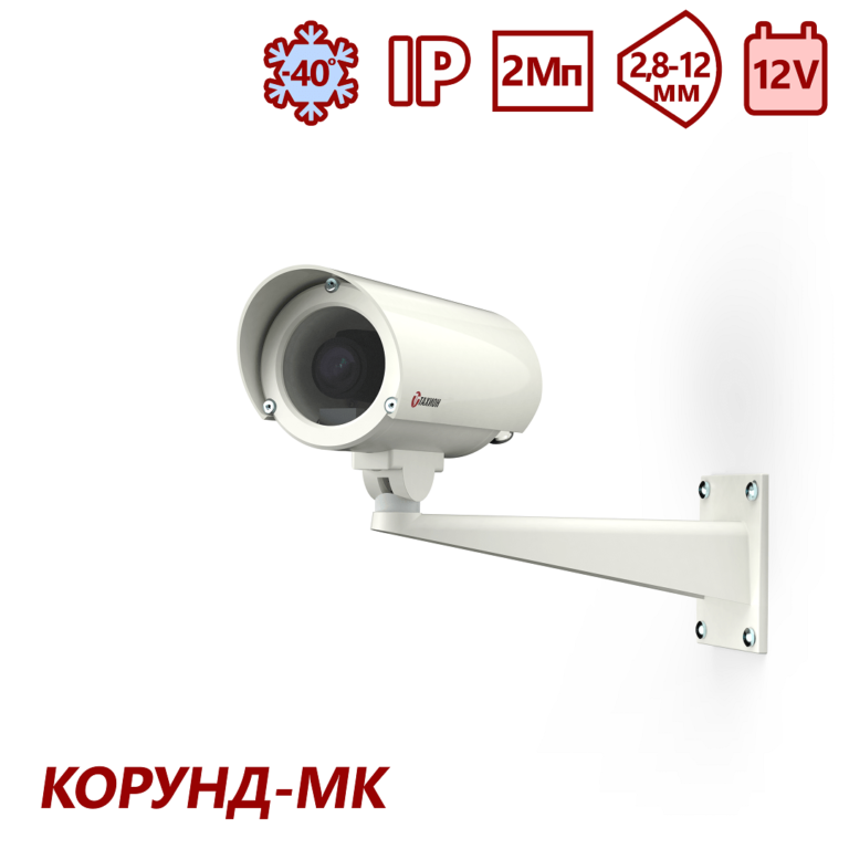 "Видеокамера сетевая серии ""Корунд-МК"" <br>ТВК-61IP-5-V2812-12VDC"