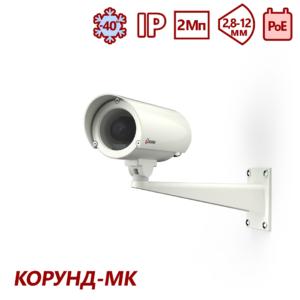 "Видеокамера сетевая серии ""Корунд-МК"" <br>ТВК-61IP-5-V2812-PoE"