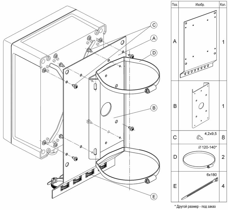 Монтаж кронштейна КС-2 для крепления БПГ-75Вт на квадратные и круглые опоры