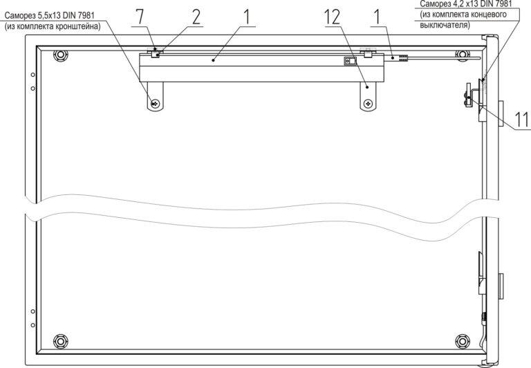 Пример установки светильника на кронштейны L=140 мм в Термошкаф ТШ-1