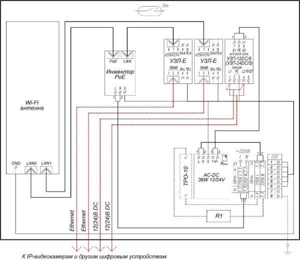 Схема электрическая принципиальная ВУС-1-12(24) исп.14 (исп.15, 26, 27)