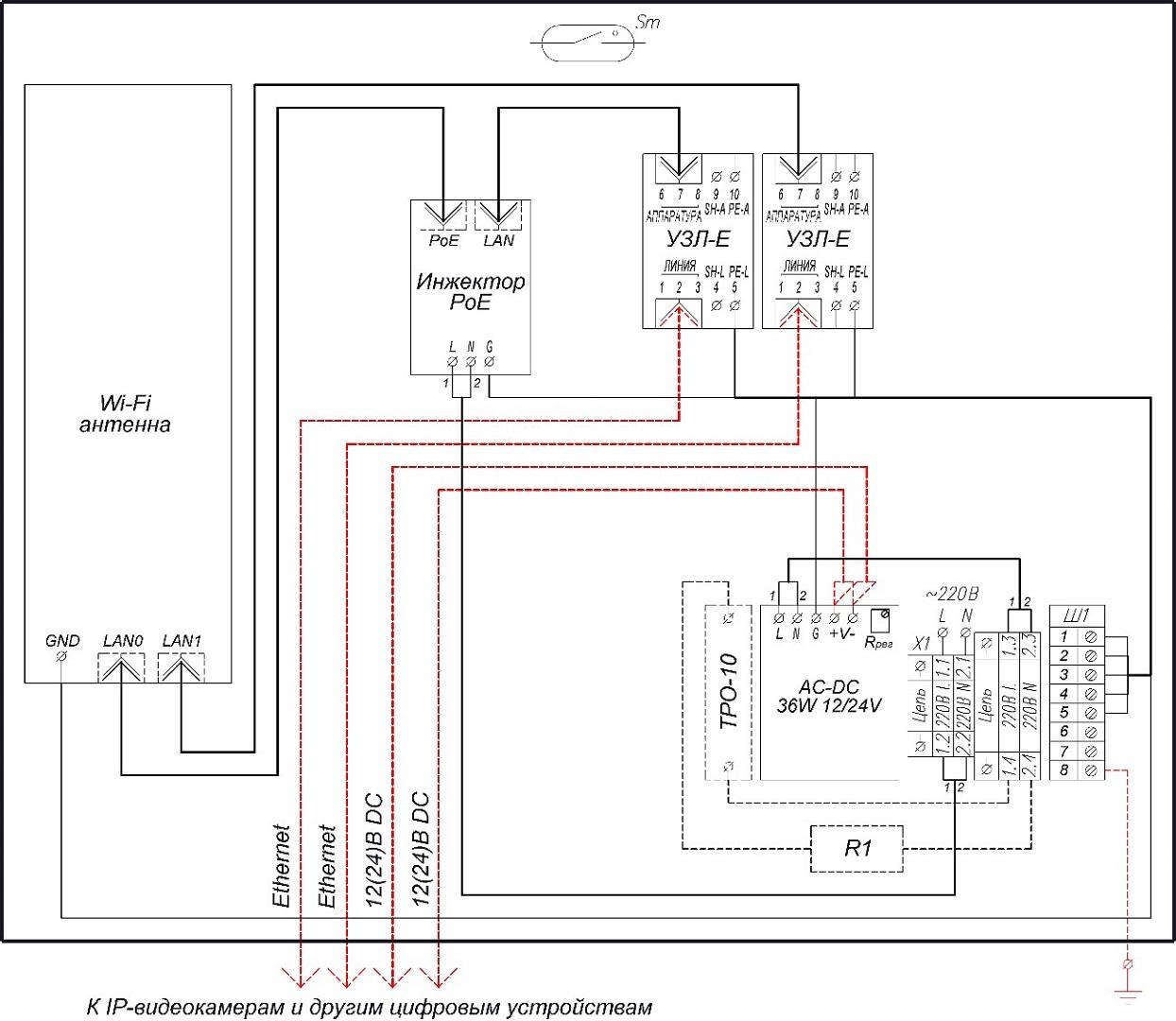 Схема электрическая принципиальная ВУС-1-12(24) исп.2 - исп.5
