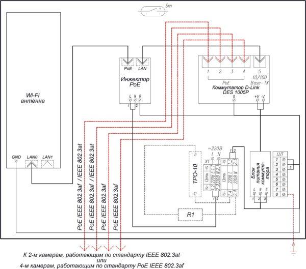 Схема электрическая принципиальная ВУС-1-PoE