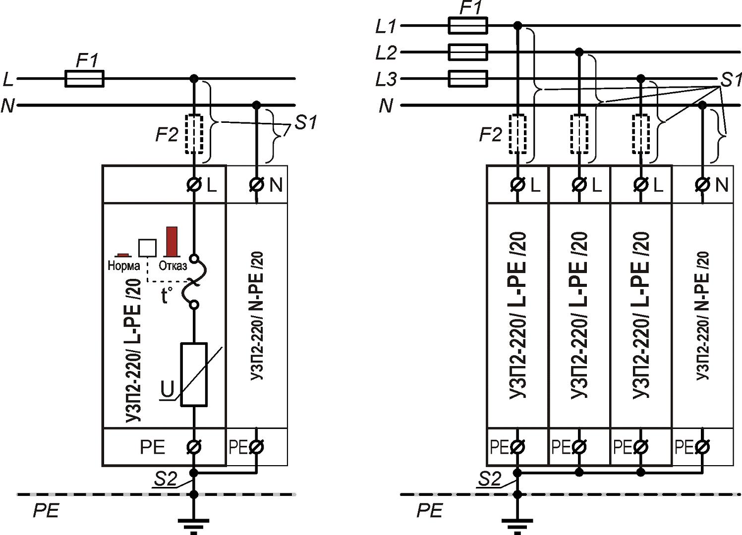 Схемы подключения УЗП2-220/L-PE/20