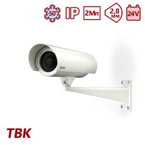 """Видеокамера сетевая с фиксированным объективом серии """"ТВК"""" <br>ТВК-15 IP"""