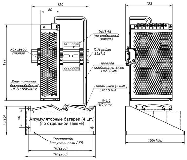 Устройство, габаритные и установочные размеры (В скобках даны размеры на кронштейн для 4-х АКБ 7,2А•ч)