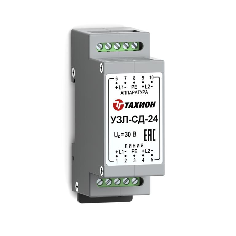 Устройство защиты оборудования в линиях систем сигнализации УЗЛ-СД-24