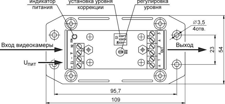 Внешний вид ВУК-1/3 (крышка не показана)