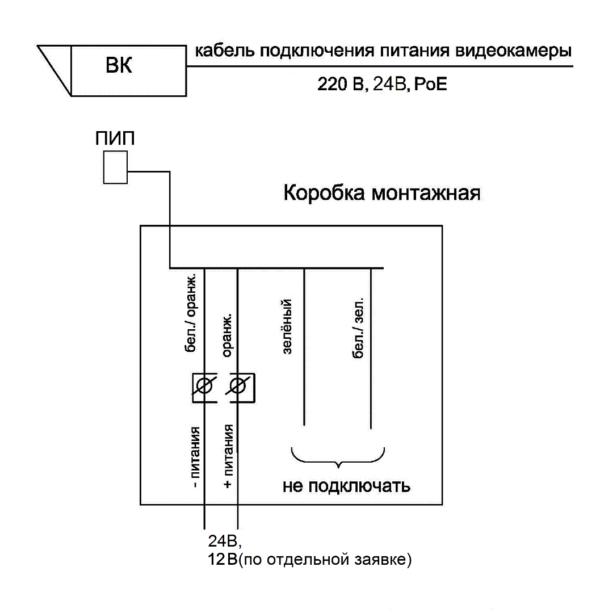 """Схема подключения прожектора в режиме """"включение/выключение ПИП от встроенного сенсора освещенности"""""""