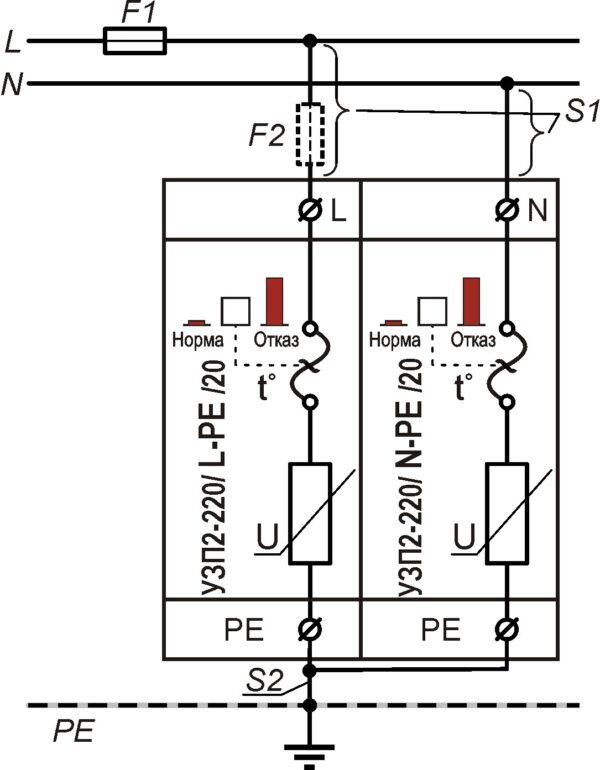 Схема подключения для однофазной сети УЗП2-220К/LN-PE/20