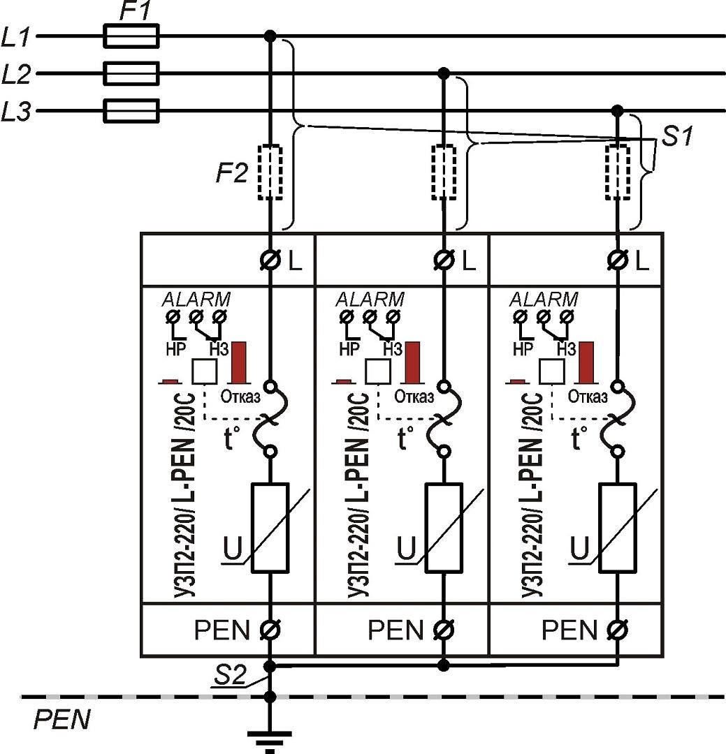 Схема подключения для трехфазной сети УЗП2-220К/3L-PEN/20С