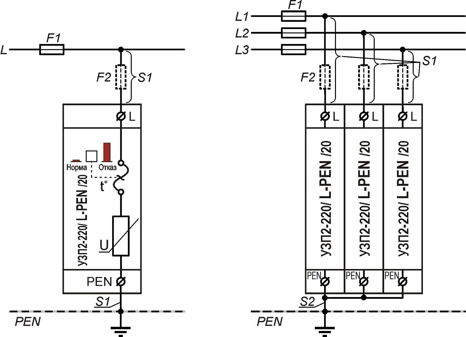 Схемы подключения УЗП2-220/L-PEN/20 для однофазной сети и для трехфазной сети