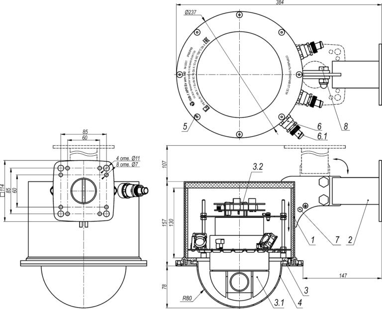 Габаритные и установочные размеры видеокамеры купольной взрывозащищённой сетевой КВ-1(-2,-3)-IP-Н-ВБ-24VAC