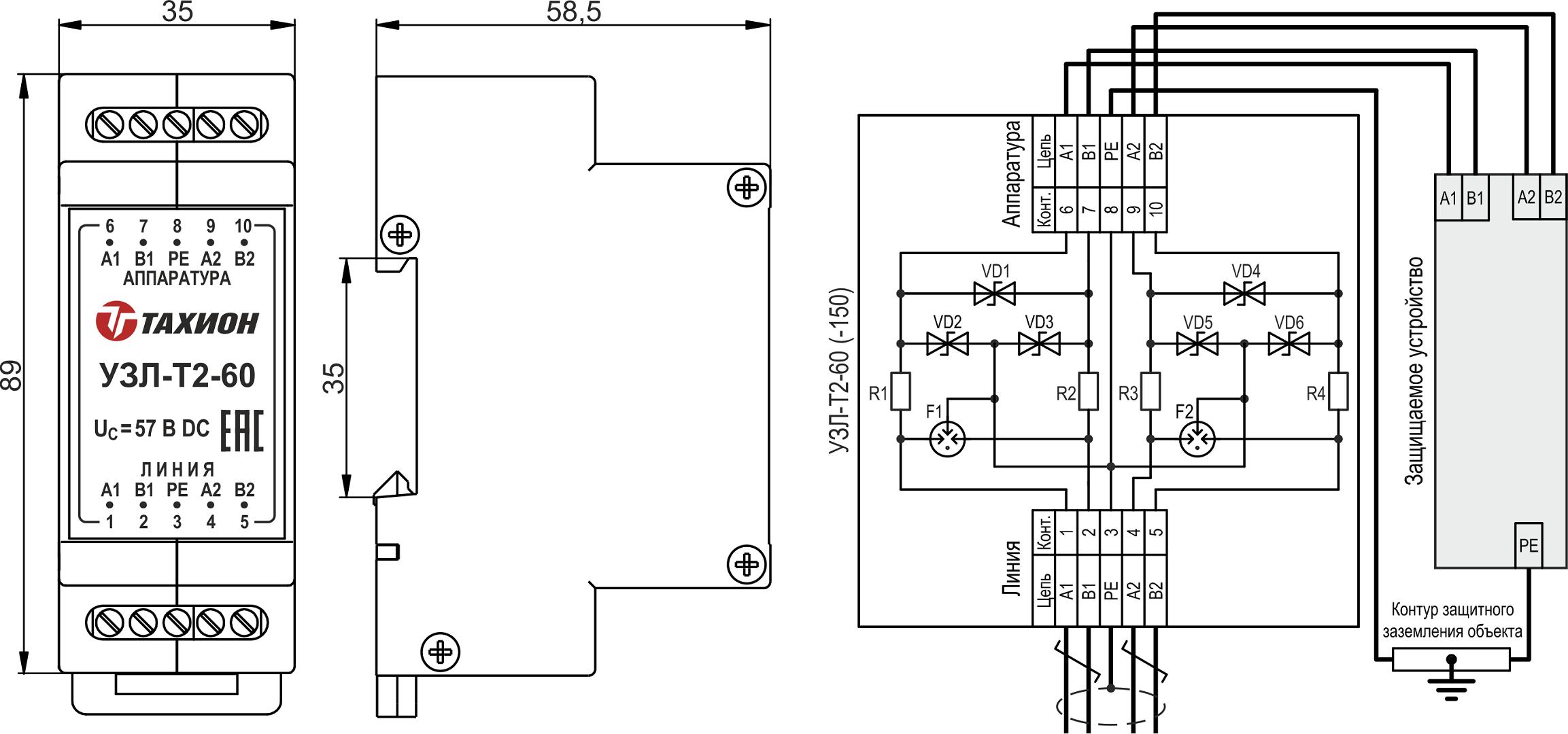 Габаритные размеры и схема подключения УЗЛ-T2-60 (-150)